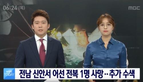 林贤珠成为韩国首个戴眼镜上镜播新闻的女主播