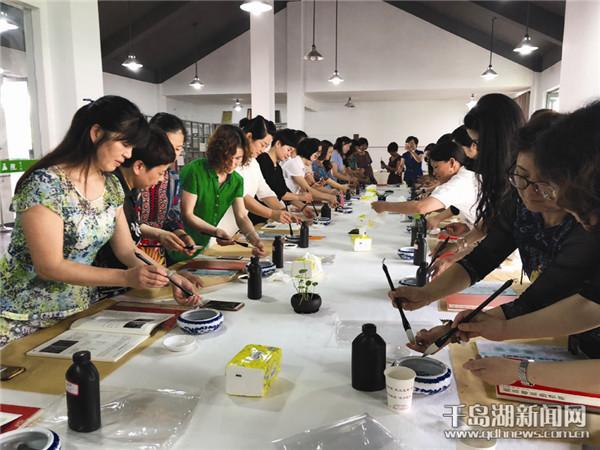 女企业家书法培训班开班