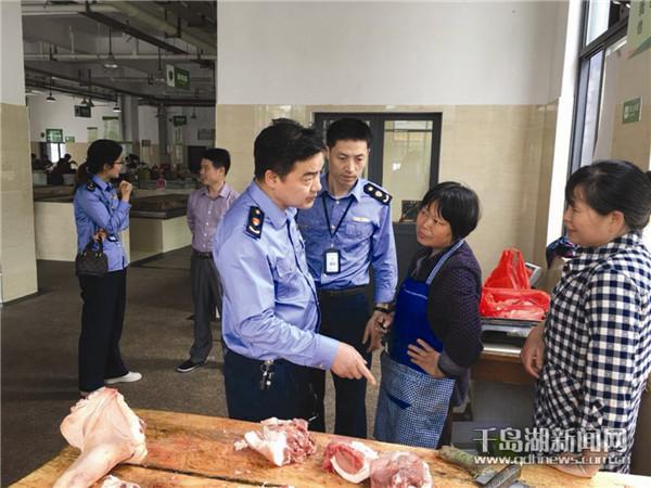 市监部门再行动 肉品市场严管控