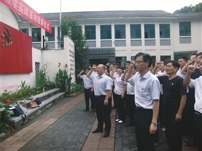 """农商党员在集训乡村振兴接""""军令"""""""