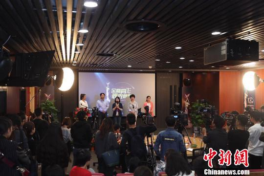 第12届中国金鹰电视艺术节即将启航三大活动亮点频出