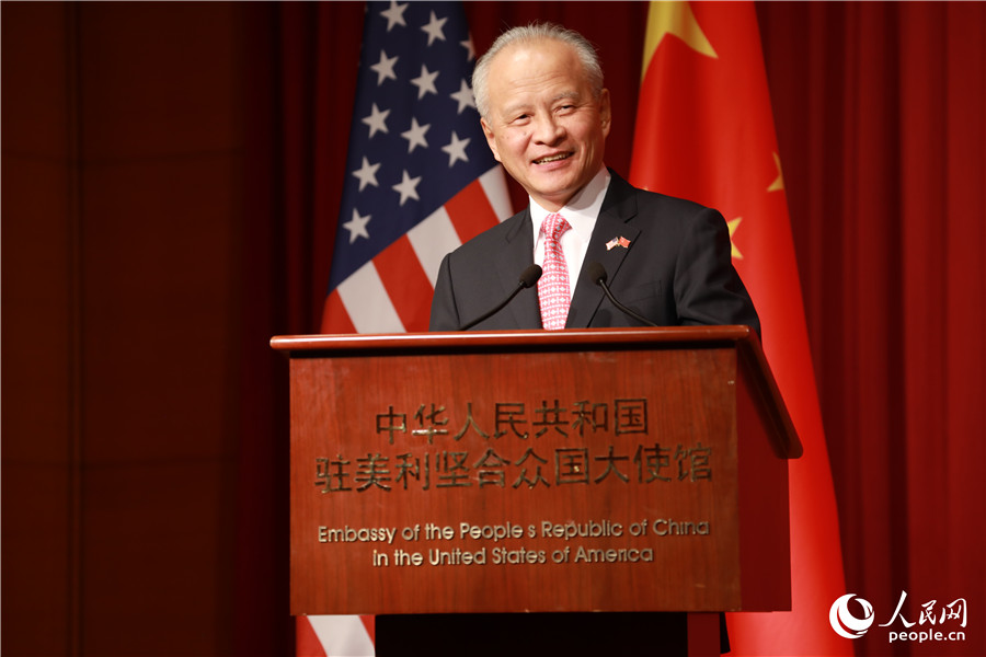 中国驻美使馆举办庆祝中美建交40周年暨新春招待会,崔天凯大使发表讲话。郑琪 摄