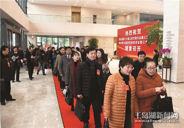 豪情满怀话未来——县第十六届人民代表大会第三次会议开幕式侧记