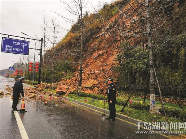 山体塌方阻路程 城管迅速排险情