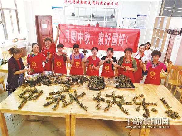 巧手包粽子喜迎中秋节