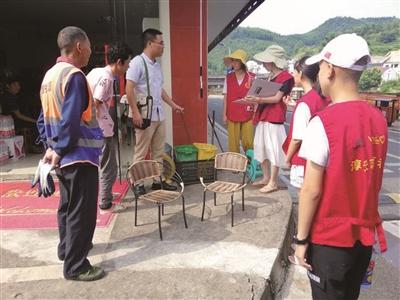 石林返乡学子组建暑期志愿队