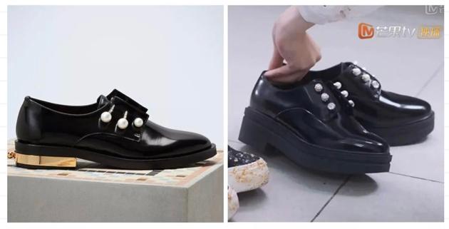 剧中的厚底鞋撞脸Colica乐福鞋