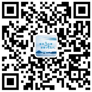 千岛湖新闻三分钟语音版